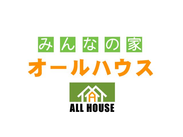 株式会社オールハウス【不動産・建築】