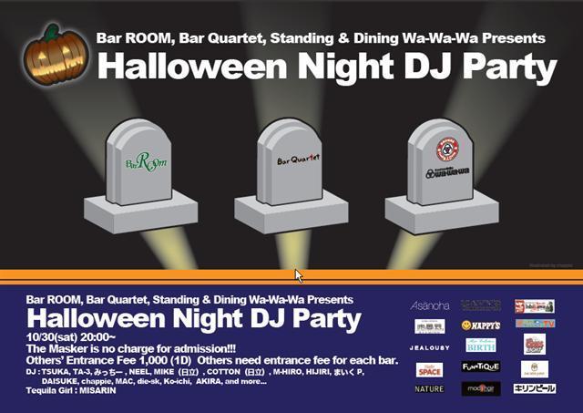 2010.10.30(sat)bar room , bar quartet, standing&dining wawawa  Present Halloween Night DJ Party